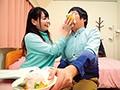 青い誘惑 弄ばれる家庭教師 天野美優 8
