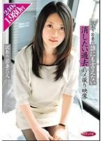 (kekh00002)[KEKH-002] 訳あり若妻の誰にも言えない消したい過去のハメ撮り映像240分 ダウンロード