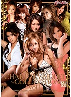 kira☆kira BEST CHARISMA☆MODEL☆COLLECTION Vol.1 ダウンロード