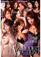 kira☆kira BEST SUPER☆MODEL☆COLLECTION ダウンロード