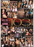 (kibd00045)[KIBD-045] kira☆kira BEST2009 上半期総集編 ダウンロード