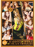 kira☆kira BEST CHARISMA☆MODEL☆COLLECTION Vol.6 ダウンロード