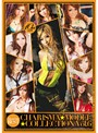 kira☆kira BEST CHARISMA☆MODEL☆COLLECTION Vol.6