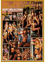BLACK GAL BEST SELECTION ダウンロード