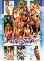 (kibd00079)[KIBD-079] kira☆kiraサマーフェスタ2010 BLACK GAL BEACH RESORT6時間 ダウンロード