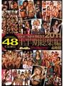 kira☆kira BEST2011 上半期総集編
