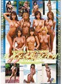 kira☆kiraサマーフェスタ2011 BLACK GAL BEACH RESORT6時間