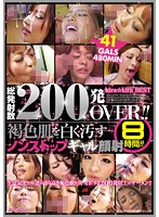 (kibd00217)[KIBD-217] kira☆kira BEST 総発射数200発OVER!! 褐色肌を白く汚すノンストップギャル顔射8時間!! ダウンロード