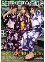 (kifd00013)[KIFD-013] kira☆kira Festival SHIROHTO GALS Vol.2 ダウンロード
