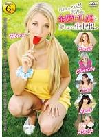 「日本人がハメる!世界の金髪ロリっ娘と夢のような生中出し」のパッケージ画像