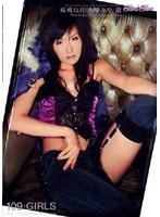 (kird024)[KIRD-024] 109☆GIRLS 4 ダウンロード