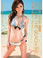 【独占】CHARISMA☆MODEL特別編 -SEX ON THE BEACH- Vol.2 友亜リノ