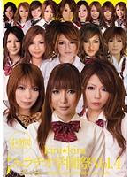 kira☆kiraフェラチオ学園祭 Vol.4 ダウンロード