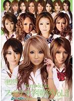 kira☆kiraフェラチオ学園祭 Vol.5 ダウンロード