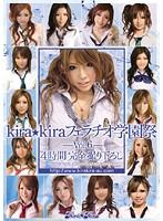 kira☆kiraフェラチオ学園祭 Vol.6 ダウンロード