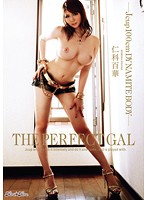THE PERFECT GAL -Jcup100cm DYNAMITE BODY- 仁科百華