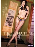 (kird00172)[KIRD-172] THE PERFECT GAL-男を虜にする悩殺エロBODY- かすみりさ ダウンロード