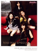 kira☆kira SPECIAL 4MIX★FUCK ダウンロード