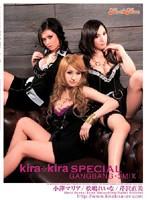 kira☆kira SPECIAL GANGBANG★3MIX ダウンロード