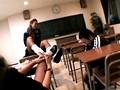 マジ蹴り炸裂 鬼リンチ教室 1