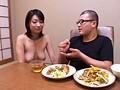 裸のペット マン屁が出過ぎる全裸ペットの物語 大堀香奈 7