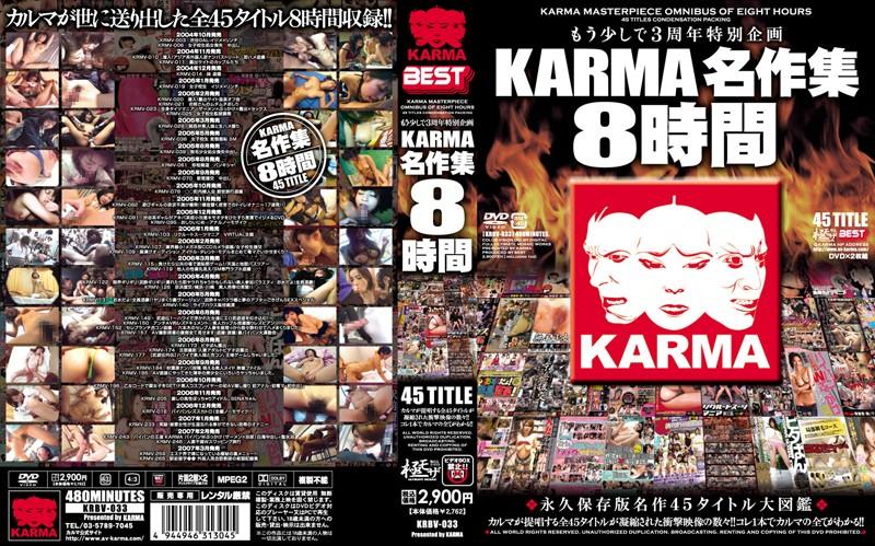 (krbv033)[KRBV-033] KARMA名作集 8時間 ダウンロード