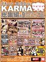 ヌキどころ一気に見せます! KARMA総集編 vol.9