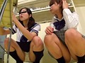 [KRBV-239] 東京女子校生盗撮動画 8時間 312人の記録