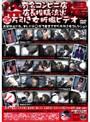 有名コンビニ店店長投稿流出 万引き女折檻ビデオ