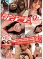 月刊素人CLUB ギャルまんGET Vol.10