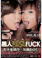 (krmv381)[KRMV-381] 黒人乱交FUCK ダウンロード