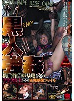 黒人強姦 横○賀○軍基地付近のクラブ店主からの告発映像ファイル