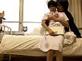 某有名大学病院 病室盗撮 入院している某権力者に犯される看護師たち サンプル画像 No.1