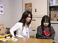有名スーパーI 鬼畜 店長盗撮投稿 万引き母娘折檻ビデオ サンプル画像 No.14