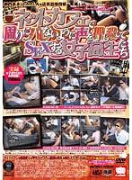 (krmv536)[KRMV-536] ネットカフェで周りにバレないように声を押し殺してSEXする女子校生たち ダウンロード