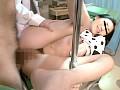 セックスレス人妻の我慢できない産婦人科検診 4 サンプル画像 No.4