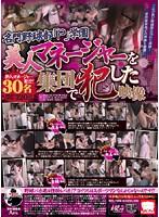 (krmv00671)[KRMV-671] 名門野球部「P」学園 美人マネージャーを集団で犯した映像 ダウンロード