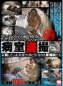 某有名大学病院 病室盗撮 入院している某権力者に犯される看護師たち 看護師30名が被害に!!