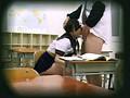 都内有名お嬢様学校内盗撮流出 女子中○生教室居残りレイプ 気に入った生徒に「居残り勉強」を強制し…可愛さのあまり教え子に手を出してしまったある教師の記録 サンプル画像 No.5