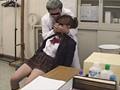 保健室で眠らされて犯される女子校生 サンプル画像 No.6