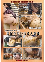 (ksbr00002)[KSBR-002] 変態農家のオヤジに糞尿を喰われる人妻達 ダウンロード
