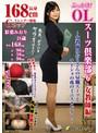 ぶっかけ! OL スーツ倶楽部6・女教師編 〜女教師みおりさん...