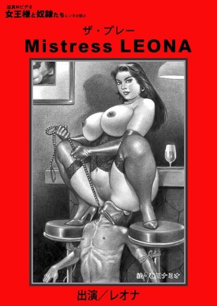 Mistress LEONA