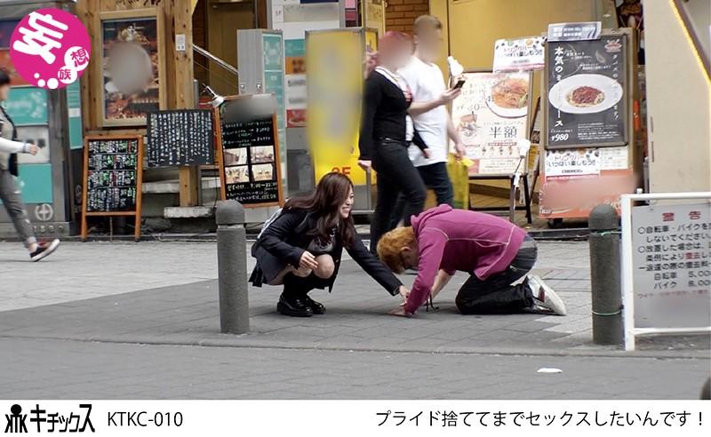 http://pics.dmm.co.jp/digital/video/ktkc00010/ktkc00010jp-1.jpg