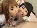 足立区で有名なマブダチ爆乳女子校生2人組との破廉恥ビデオ IカップちゃんとHカップちゃん おすすめシーン