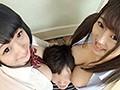 横浜で有名なマブダチ爆乳2人組との破廉恥ビデオ IカップちゃんとHカップちゃん 1