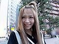 [KTKL-013] #募金活動01 ゆゆチャン 神奈川県秦野市住み 女子校生/茶髪/天然うぶマン毛