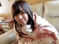 発掘し隊 天然原石少女 日本三景松島で育った色白Gカップ少女ねむチャン 出張中出し撮影の巻 1