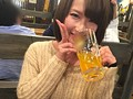 [KTKP-056] Hカップ巨乳女子大生と真っ昼間からアブない飲酒中出し交遊録 1 in高田馬場