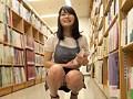 [KTKP-080] 某エリート大学図書館 現役司書補 松岡ゆいな 20才 AVデビュー
